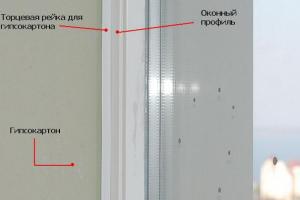 Откосы на окна из гиполиста