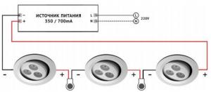 Схема подключения светодиодного светильника 220в