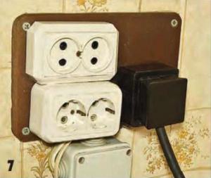 Подключение с помощью отдельного кабеля